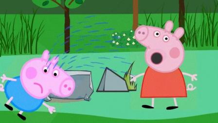 小猪佩奇之乔治走路摔坏腿超级飞侠熊出没猪猪侠宝宝巴士帮忙救援