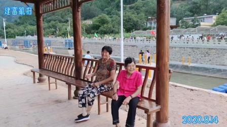 丹凤县商镇保定村2020.8.14