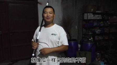 网友说让小曼来山里夜钓,今晚就行动起来,结果真钓到草鱼了