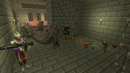 GMOD游戏哥斯拉藏在地牢里的零食被奥特曼发现了