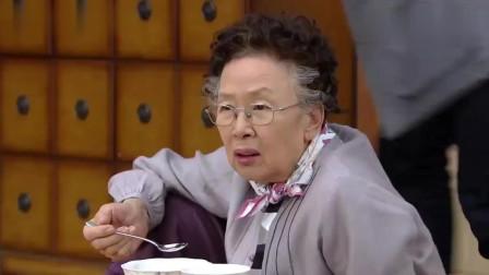 奶奶不想做家务,在小孩子面前表演当场逃跑,太可爱了