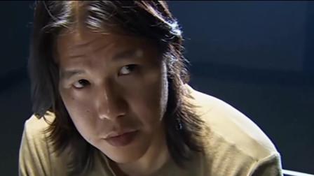 封彪的手下把刘华强供了出来,证据确凿了,这下强哥真完了