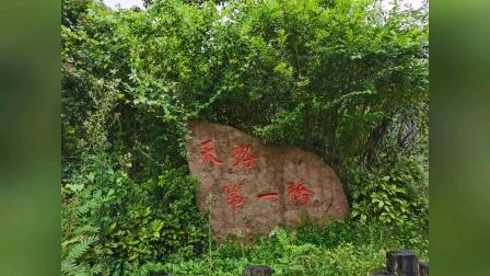 川藏线,G318国道,飞仙关桥,值得你去看看