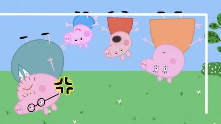 小猪佩奇之佩佩和猪妈妈锻炼身体,猪爸爸减肥超级飞侠来了