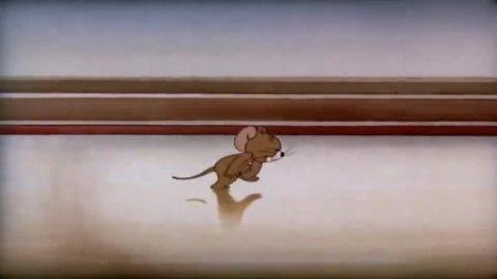 猫和老鼠:杰瑞快乐极了,在保龄球场地滑冰