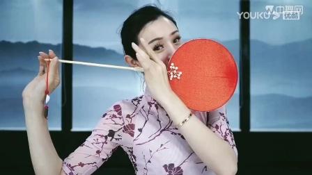古典舞#探清水河