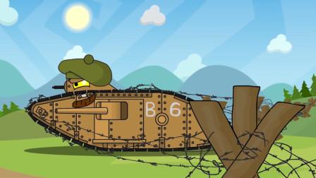 坦克世界:意外发现老兵日记!