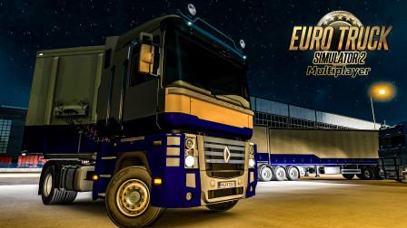 欧洲卡车模拟2:三挂土路飞驰 | 2020/08/15直播录像(2/2)