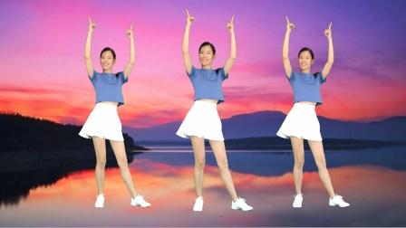 精选64步广场舞《粗口》活力健身附分解
