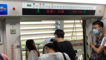 2020年8月16日,广州地铁4号线L1型列车04×029-030黄村→南沙客运港普通车,新造、石碁区间运行与报站。