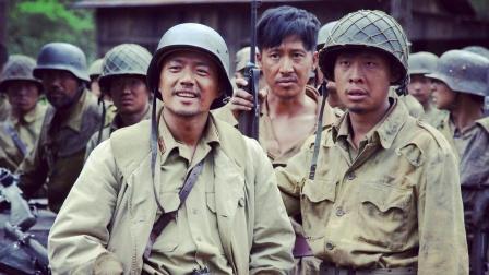 国产第一战争片《我的团长我的团》精讲先导集 炮灰团的入伙饭