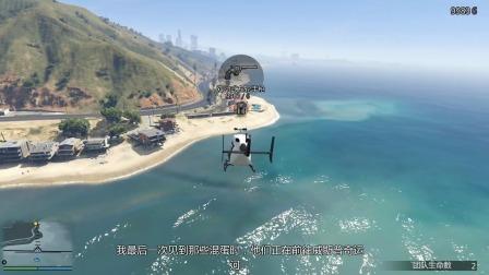 GTA5:新的游艇任务,炸掉你那么多船