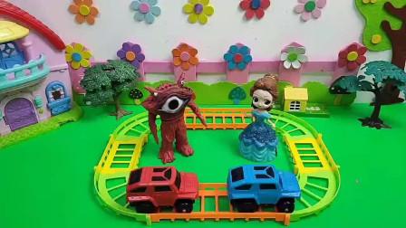 贝儿和怪兽来抓白雪了!白雪和王子变成了小汽车!