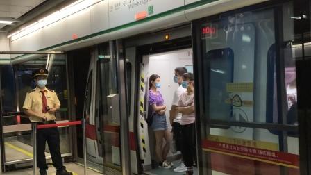 2020年8月16日,广州地铁4号线L1型列车04×029-030南沙客运港→黄村普通车,万胜围上行站台出站。