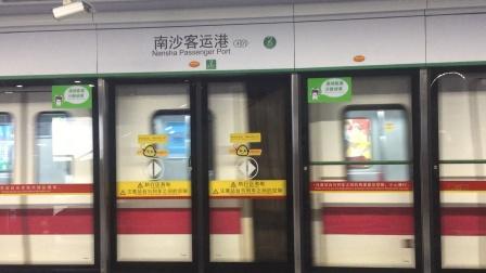 2020年8月16日,广州地铁4号线L1型列车04×029-030执行交路完毕,南沙客运港下行站台出站进折返线。