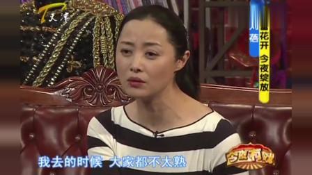 当郭德纲遇见刘蓓:娱乐圈骨灰级的钢丝,两人节目中的互动太逗了