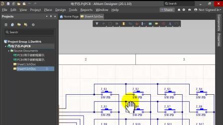 立创EDA画图不求人3-高亮方式的设置