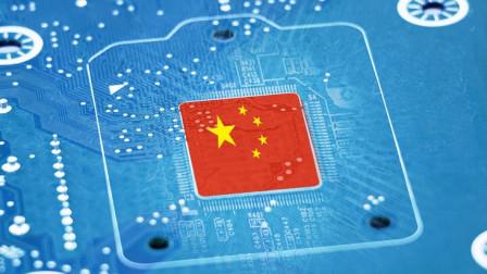 """中国半导体""""IP 之王""""上市!全球排名第七,站在芯片领域顶端!"""