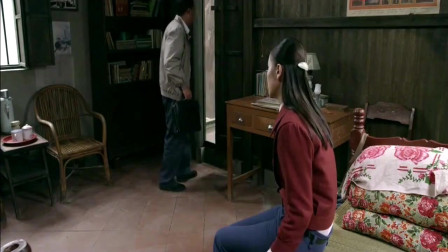 爷们儿:李国生跟厂花大婚之夜,不躺床上打地铺,真是个男人!