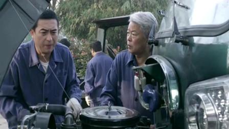 爷们儿:李国生想要请假,主任:你就仗着妹夫是人事科的!尴尬了