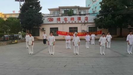 传统楊式太极拳85式晨练