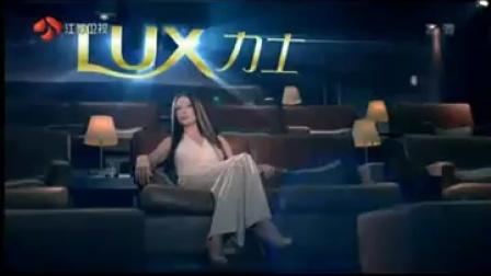 2012年凯瑟琳·泽塔琼斯力士柔亮系列广告