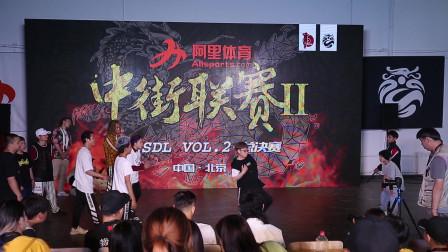 CSDA街舞大赛《中街联赛》排名赛:5V5 freestyle battle第三场斗舞