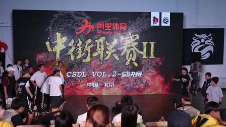 CSDA街舞大赛《中街联赛》排名赛:5V5 freestyle battle第五场斗舞