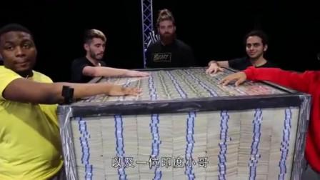 谁最后一个把手拿开,就能获得100万美金!网友:我能玩到你破产