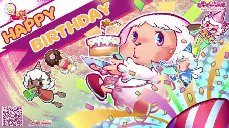 走进大暖班的粉粉少女心:生日快乐,暖羊羊!