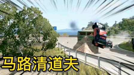 车祸模拟器89 垃圾车经过无敌改装上路行驶 所有汽车都遭了殃