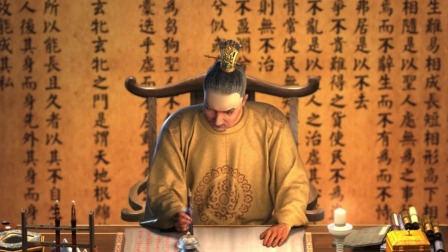 李旦亲自建教祈福,重申道教为帝国第一宗教 大唐帝陵 10 快剪  0817191025