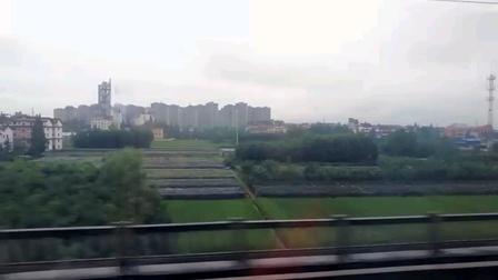 (搭档拍摄)D1911次驶离汉中 电局CRH380D担任
