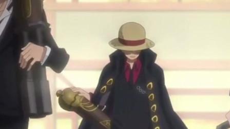 草帽一伙西装太帅了!不招待我就砸场子