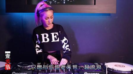 一首DJ舞曲《情哥哥去远方》节奏极好,好听极了!