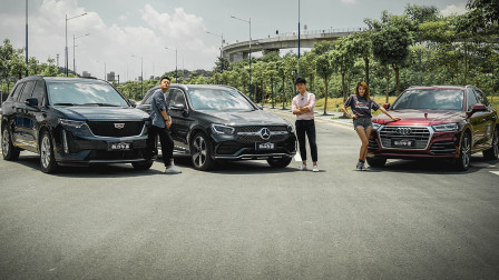 豪华SUV怎么选?凯迪拉克XT6/奔驰GLC/奥迪Q5L对比