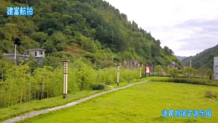 航拍丹凤县保定村游乐园(1080p版本)2020.8.18