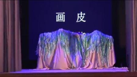 潮剧《画皮》(全剧)-新加坡南华潮剧社
