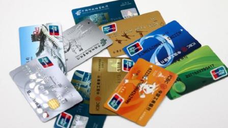 速看!3种情况不可以注销银行卡,幸亏银行员工及时透露!