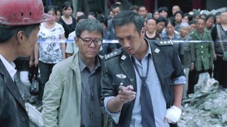 银行抢劫犯捡到一件警服,扮成警察逃跑,却意外成了抗震救灾的指挥官