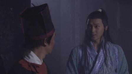陆小凤前传:意外用了假钞的陆小凤,被捕头抓住了,然而他并不知情