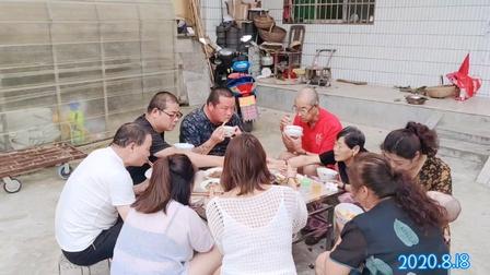 全家人聚会(陕西省丹凤县保定村)2020.8.18
