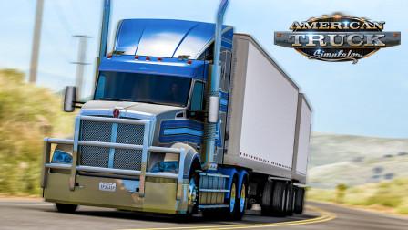 美洲卡车模拟 - 爱达荷州 #18:迟到!晚点到达格兰奇维尔 | American Truck Simulator