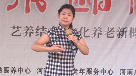 豫剧大师常香玉代表作《破洪州》站立在大军帐传将令,杨春艳演唱