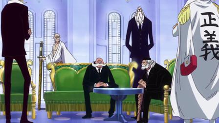 海贼王中的势力最强的部门,却有四位海军不把他们放眼里!