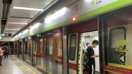 2020年8月18日,广州地铁广佛线B3型列车GF×035-036新城东-沥滘普通车,沙园上行站台出站。[广州地铁集团×中国福利彩票]