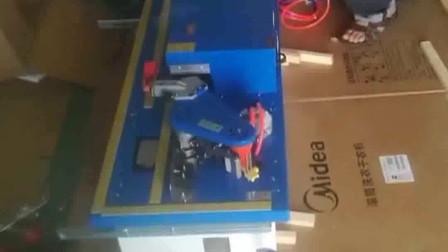 木工用隐形开槽机、二合一扣件、封边机已到位:观山府开工
