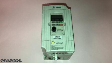 变频器最常见的故障:过温报警,如何处理?