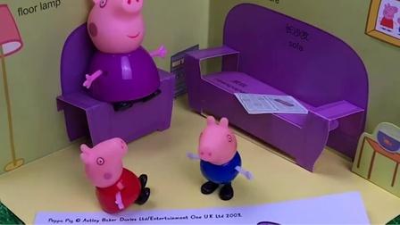 佩奇乔治给猪爷爷画了一个画像,佩奇乔治去找爷爷,原来爷爷在喂小鸡!