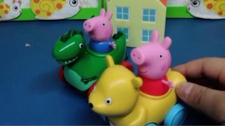 佩奇乔治要出去玩了,他们都想让自己的小车在前面,到底谁应该在前面呢?